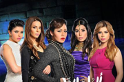 مسلسل ألوان الطيف Alwan Al Teef Series