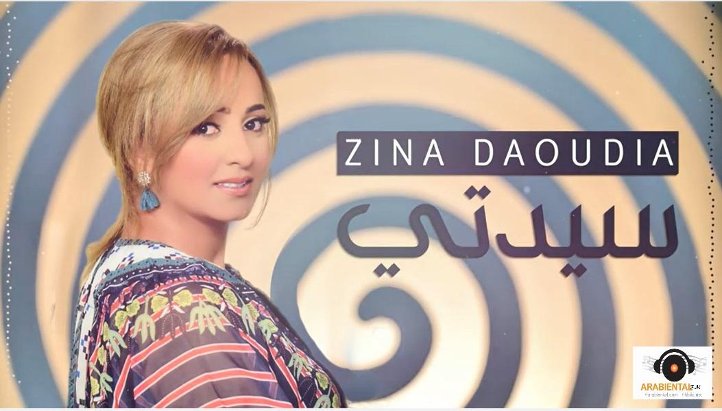 zina daoudia sayidati